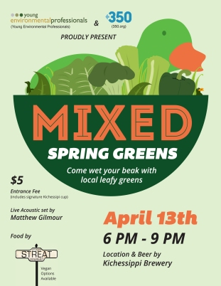 Mixed Spring Greens Poster